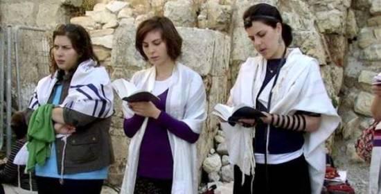 Libertad a la oración femenina en el Muro de Lamentaciones