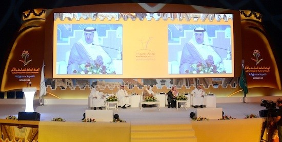 arabie-patrimonio-sesion