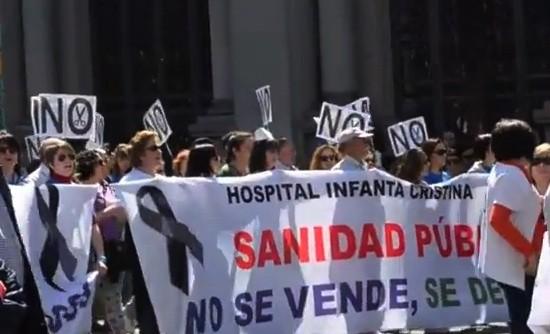 España limita el derecho básico a la asistencia sanitaria universal