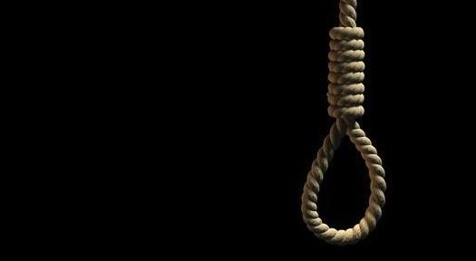 Cartel de Amnistía Internacional contra la pena de muerte