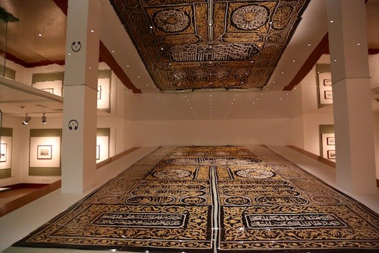 Tapiz que decoró la piedra central de la Meca