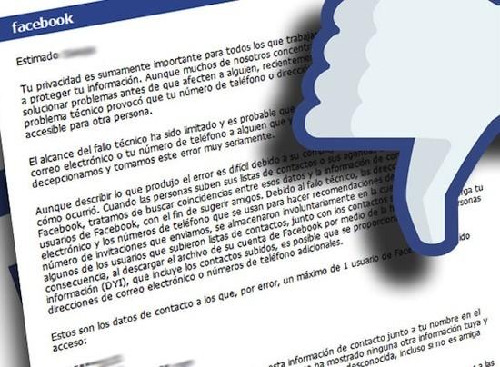 facebook-fallo-tecnico