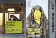 Shadi Ghadirian, 'Like Everyday' (Iran 2001) en su exhibición en Nueva York