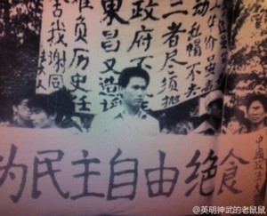 Pu Zhiqiang China sigue negando la masacre de Tiananmen