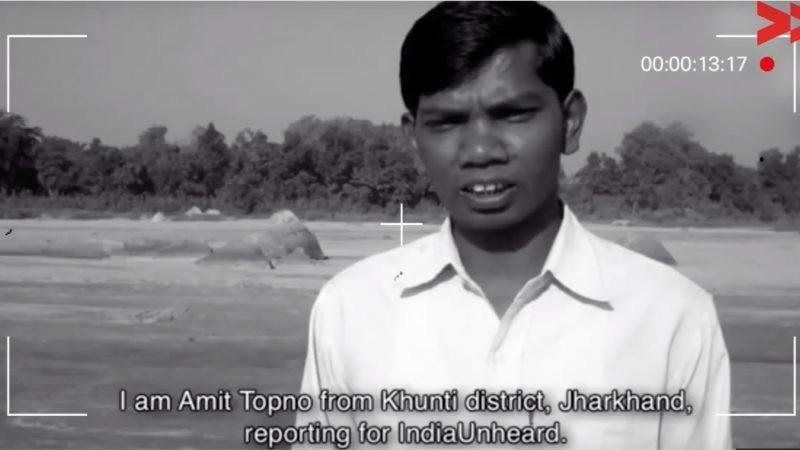 Amit Topno