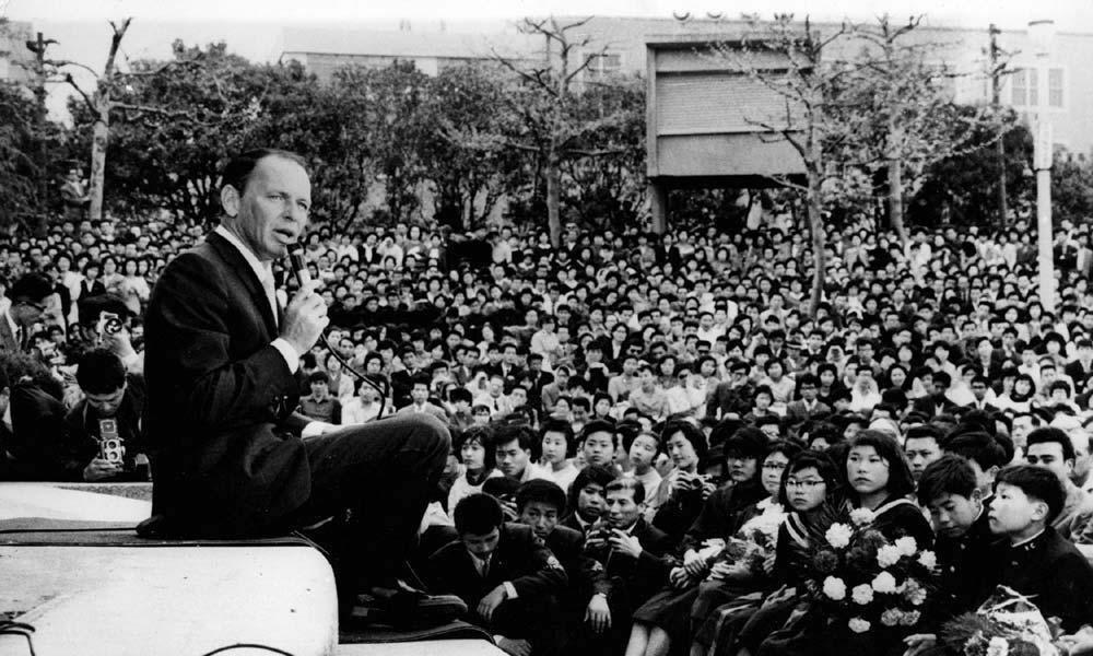 Sinatra Hibiya Park Tokyo 1962