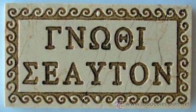 Conócete a ti mismo en griego