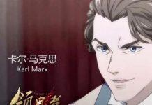 Marx dibujos animados China