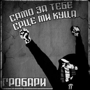 Cartel de los Grobari del Partizán que reproduce el gesto de Filipovic.