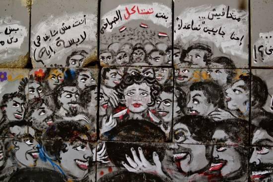 Graffiti contra la violencia sexual en Egipto, de El Zeft and Mira Shihadeh. © Melody Patry / Index on Censorship.