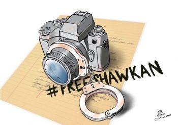 Free Shawkan dibujo