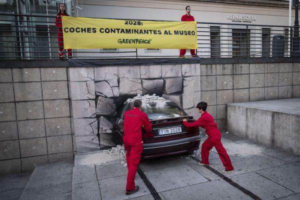 20/09/2018 Museo Reina Sofía, Madrid. ©Greenpeace  Pedro Armestre
