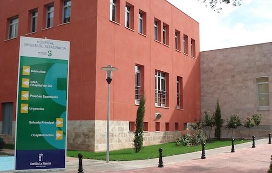 Hospital Virgen de Alatagracia