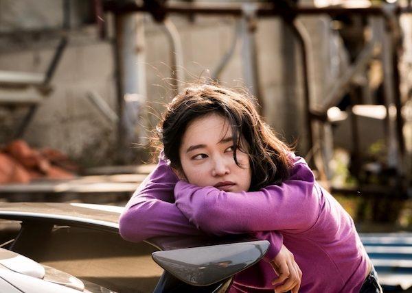 Jong Seo Jun en Burning