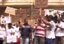 Grupos ultras se manifiestan delante del domicilio de una pareja homosexual condenada en Rabat