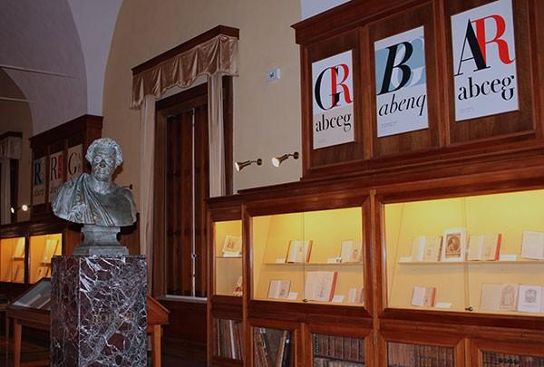 Interior del Museo Bodoniano de Parma.