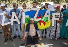 Concentración de solidaridad ante el tribunal que juzgaba a los activistas del Rif.