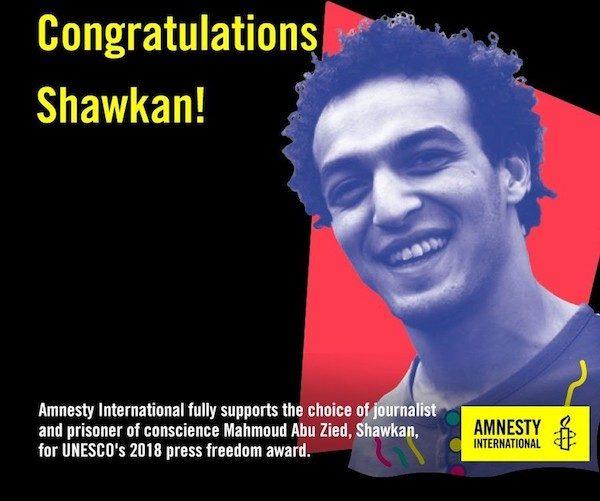 Felicitaciones de Amnistía Internacional en inglés por el premio de la Unesco a Shawkan