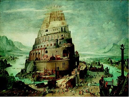 Torre de Babel Arte en Nueva York