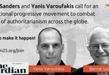 Varoufakis Sanders DiEM25