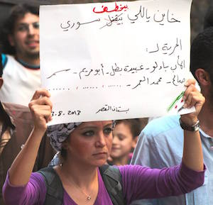 Zaina-Erhaim-periodista-Siria