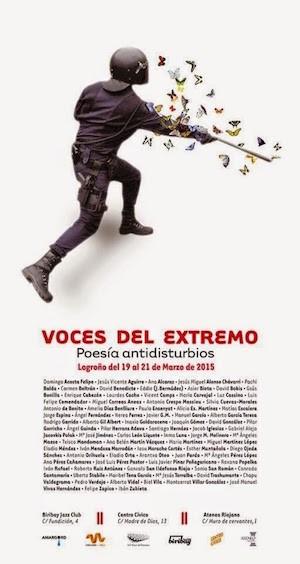 cartel-poesia-antidisturbios