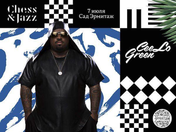 chess jazz moscu 2018