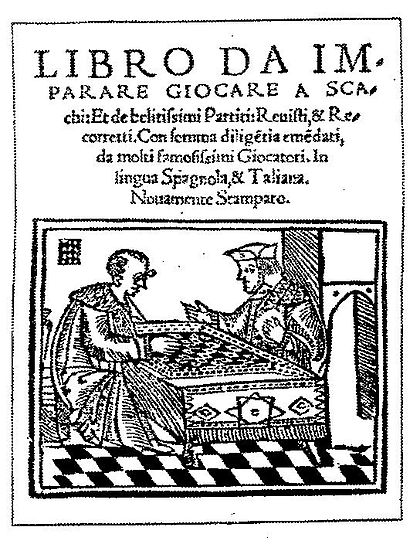 Reproducción de la portada del libro de Damiano.