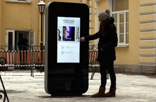 iPhone San Petesburgo Los pioneros de Internet ya están en estatuas
