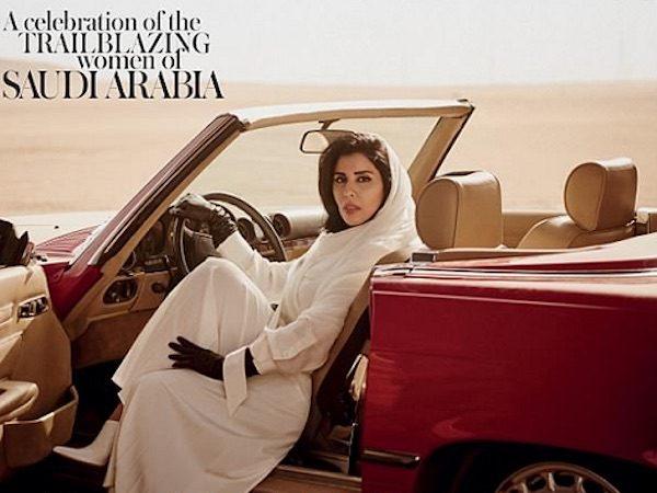 La princesa saudita, Hayfa Bin Al Saud, luciendo para Vogue Arabia.