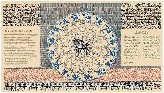 Prodigios: poemas y su traducción y caligraía árabe