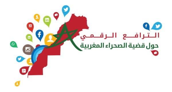 Imagen de la campaña 'En defensa del Sáhara marroquí' en las redes sociales.